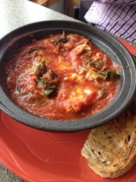 "Jason's meal – Shakshuka and Toast (or as he called it ""The Shakira"")"